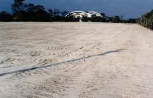 Holy Stadium 00001