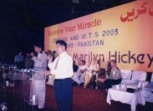 Pakistan - Marilyn Hickey 00007
