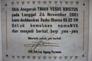IMG 5860